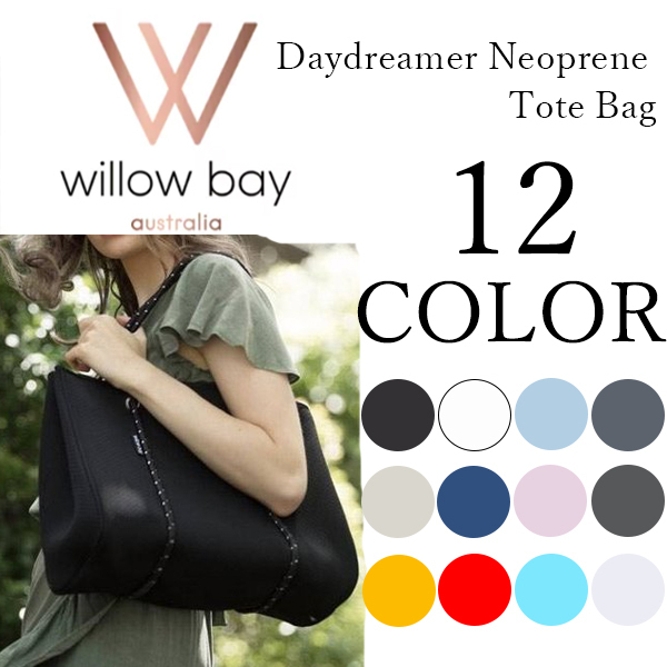 shop willow bay bags