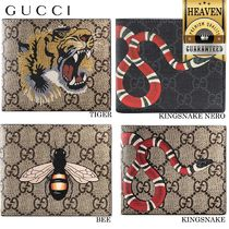GUCCI GG Supreme Folding Wallets