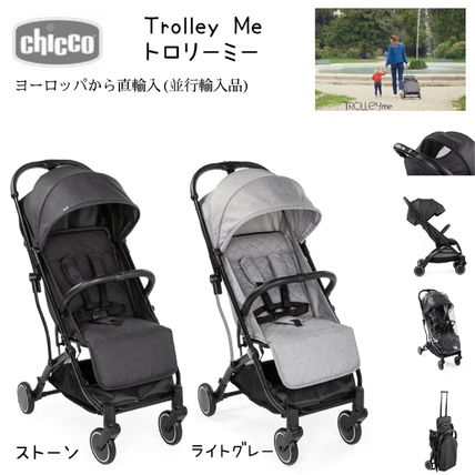 New Born 1 month Baby Strollers & Accessories