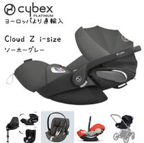 CYBEX Unisex New Born Baby Strollers & Accessories