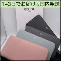 CELINE Zipped Calfskin Plain Leather Long Wallet  Logo Long Wallets