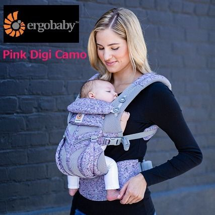 New Born 4 months Baby Slings & Accessories
