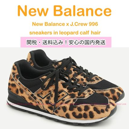Leopard Patterns Collaboration Low-Top Sneakers