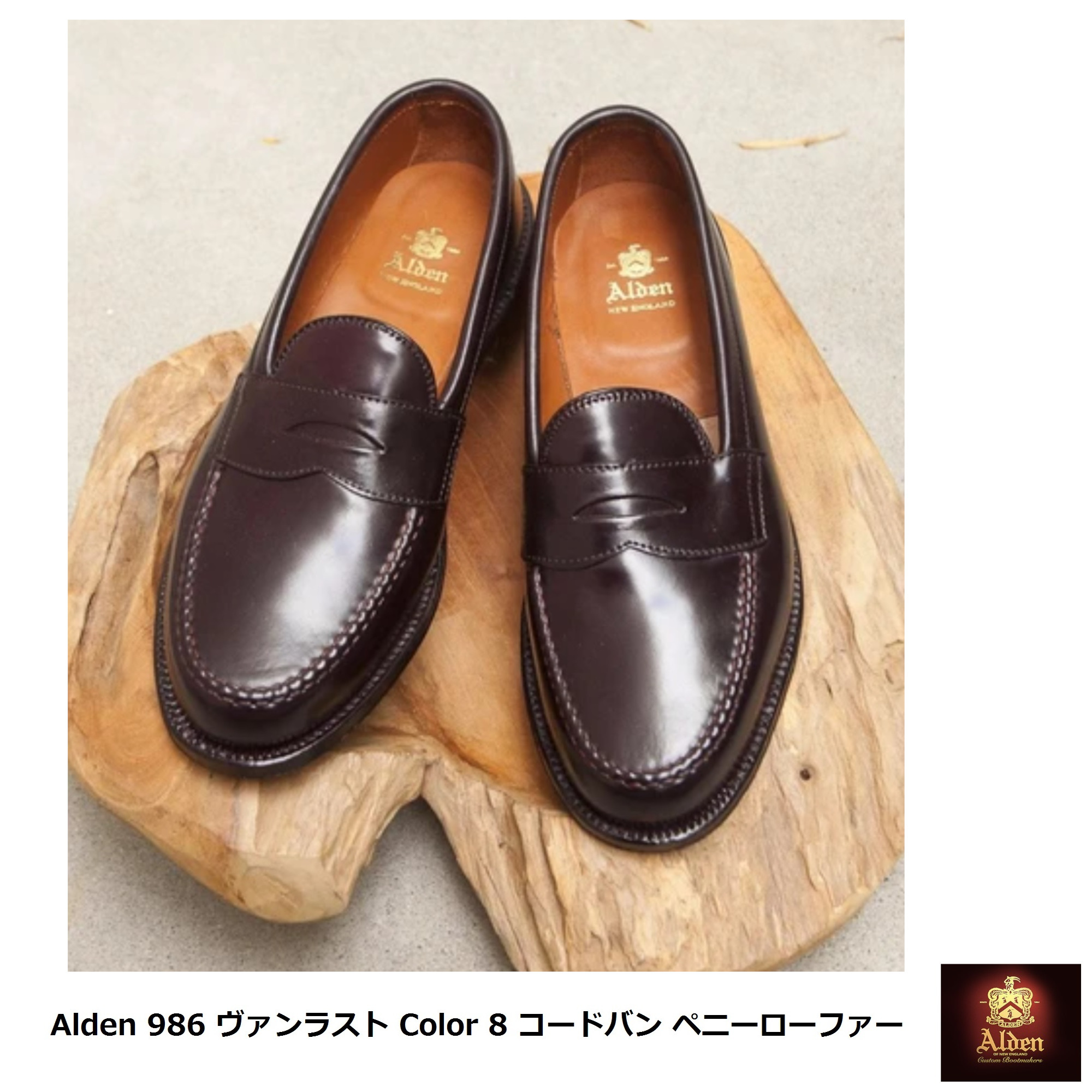 shop gaziano&girling alden