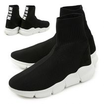 MSGM Suede Low-Top Sneakers