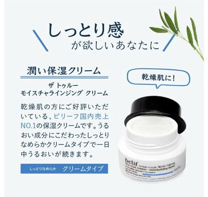 Pores Upliftings Organic Skin Care