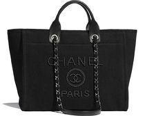 CHANEL Unisex Street Style 2WAY Chain Plain Logo Totes
