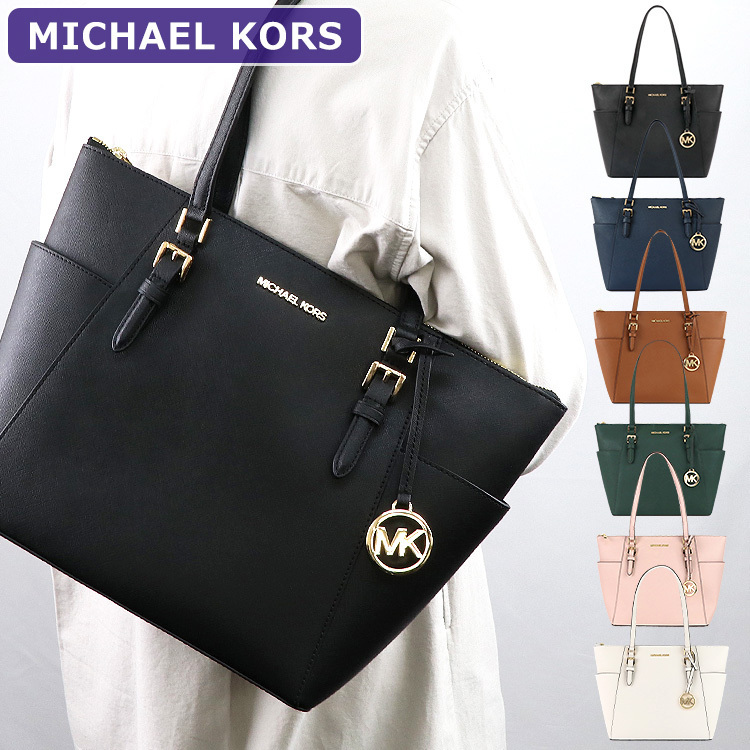 shop paul hewitt michael kors