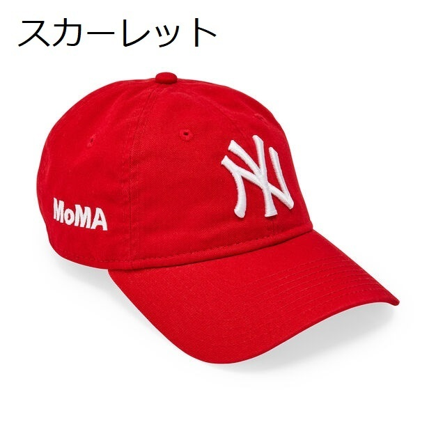 shop moma accessories