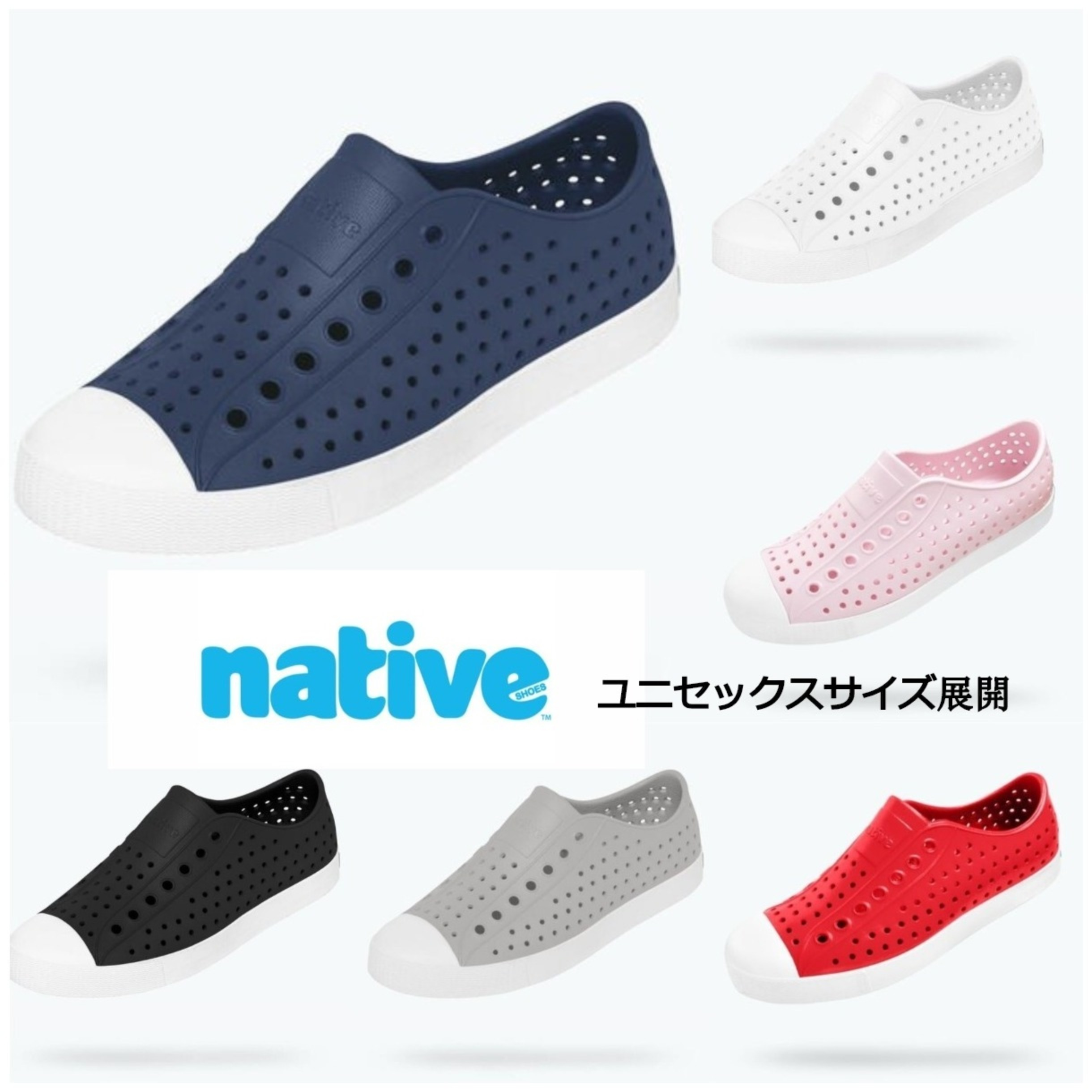 shop native shoes