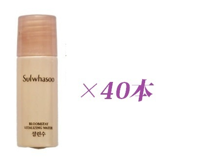 shop amorepacific solwhasoo