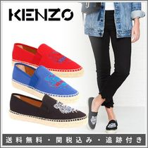 KENZO Casual Style Street Style Plain Other Animal Patterns