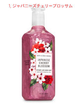 Bath & Body Works Laundry Accessories