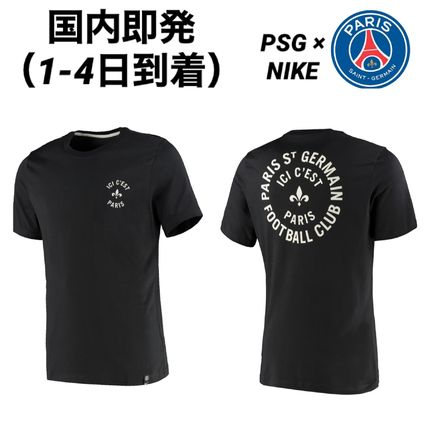 Nike More T-Shirts Collaboration T-Shirts