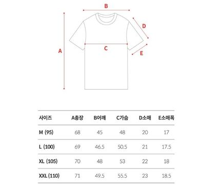 D SQUARED2 More T-Shirts Unisex Street Style Cotton Short Sleeves T-Shirts 10