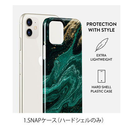 Other Animal Patterns iPhone 8 iPhone 8 Plus iPhone X