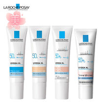 LA ROCHE-POSAY Bath & Body
