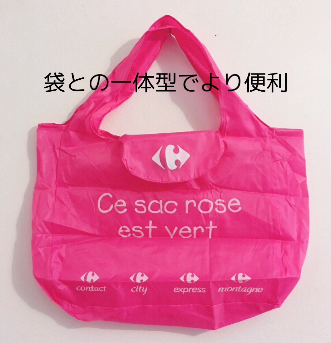 shop carrefour bags