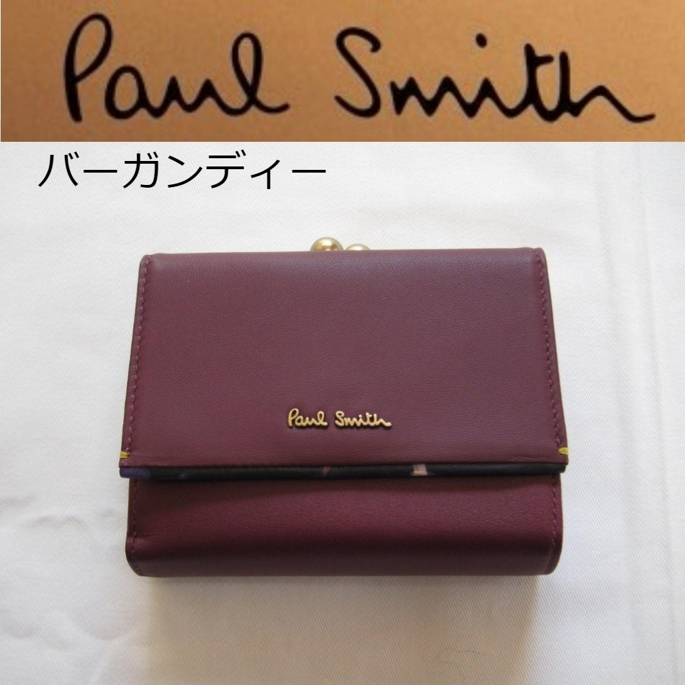 shop paul smith wallets & card holders