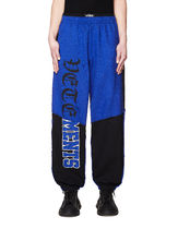 VETEMENTS Unisex Sweat Street Style Cropped Pants