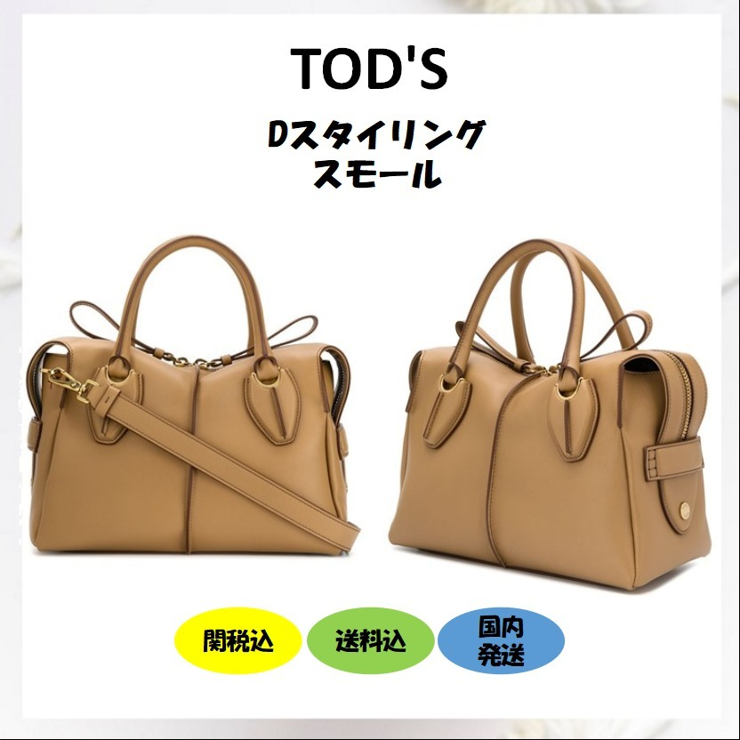 shop tod's d-styling