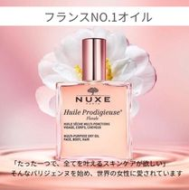 NUXE Skin Care