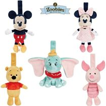Disney New Born 3 months 6 months Baby Toys & Hobbies