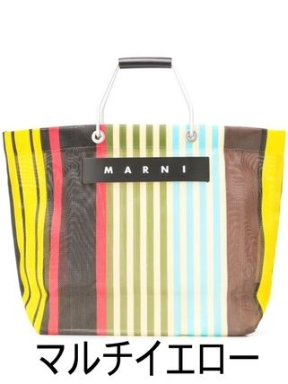 Stripes Bi-color Logo Totes