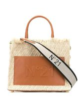 N21 numero ventuno Casual Style Blended Fabrics 2WAY Bi-color Leather