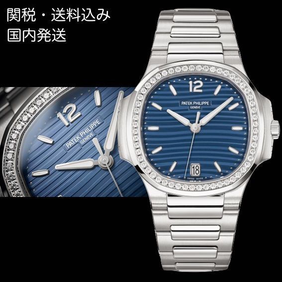 shop patek philippe accessories