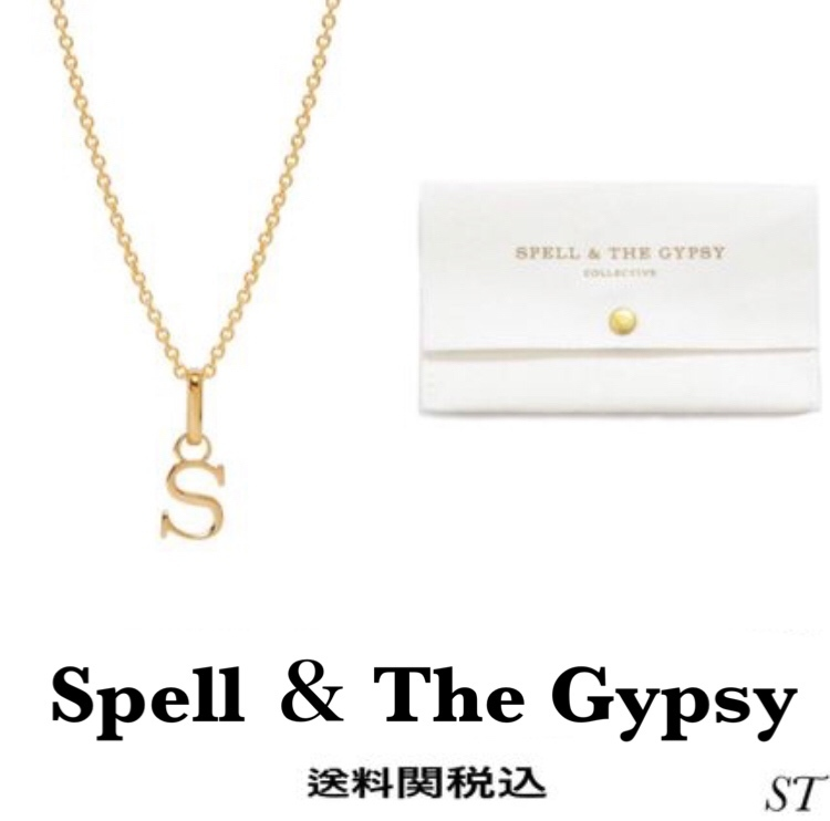 shop spell accessories