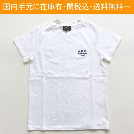 Crew Neck Cotton Short Sleeves Logo T-Shirts