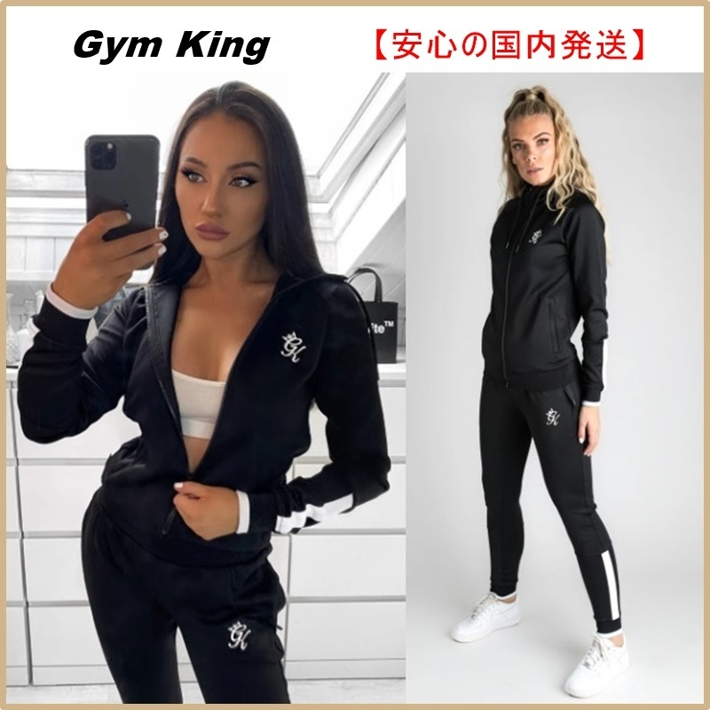 shop gym king clothing