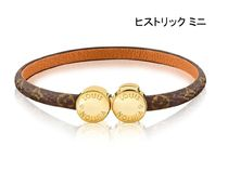 Louis Vuitton Casual Style Flower Leather Bracelets