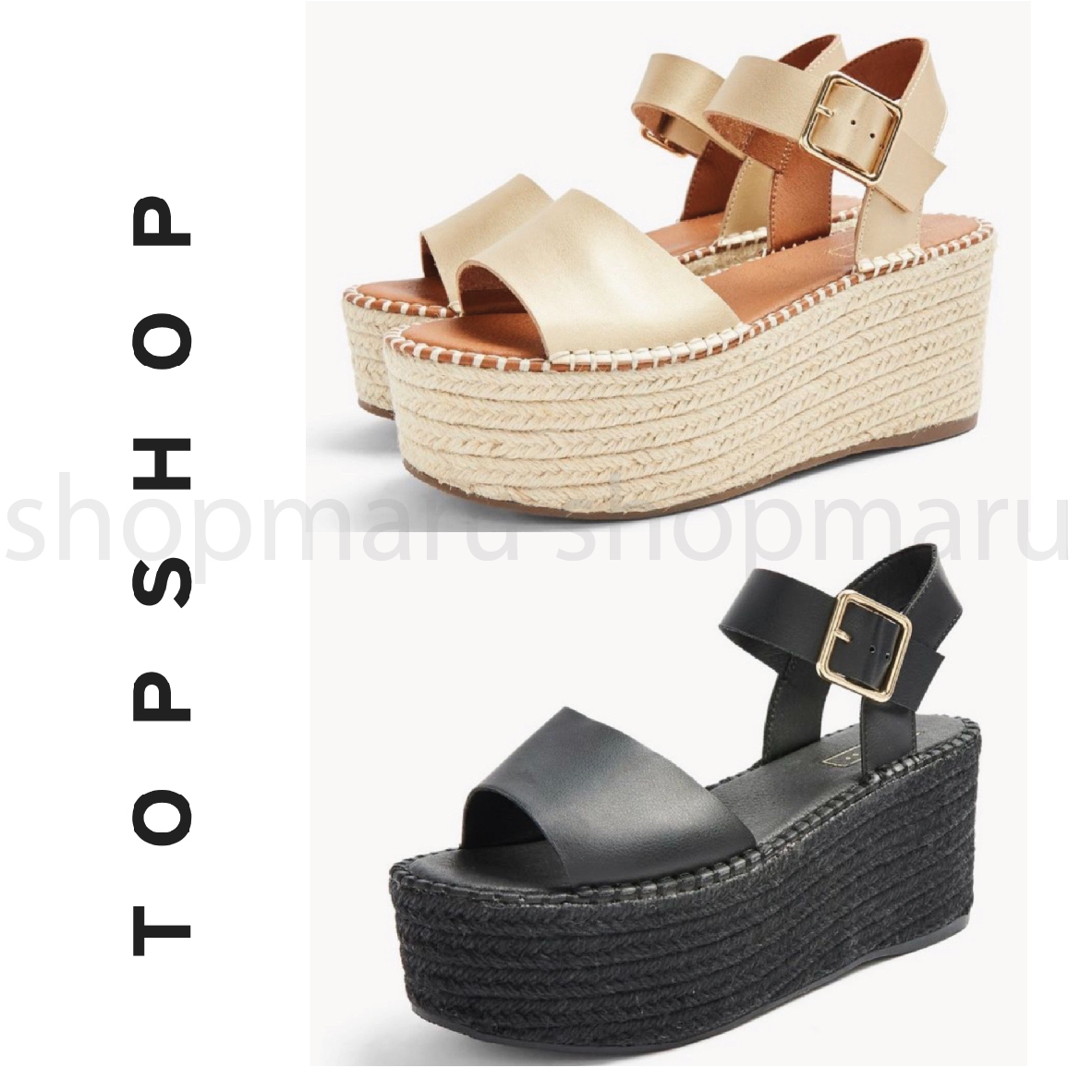 shop david koma topshop