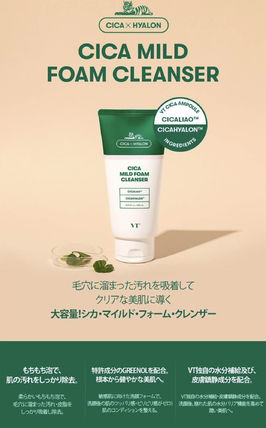 VT cosmetic Face Wash