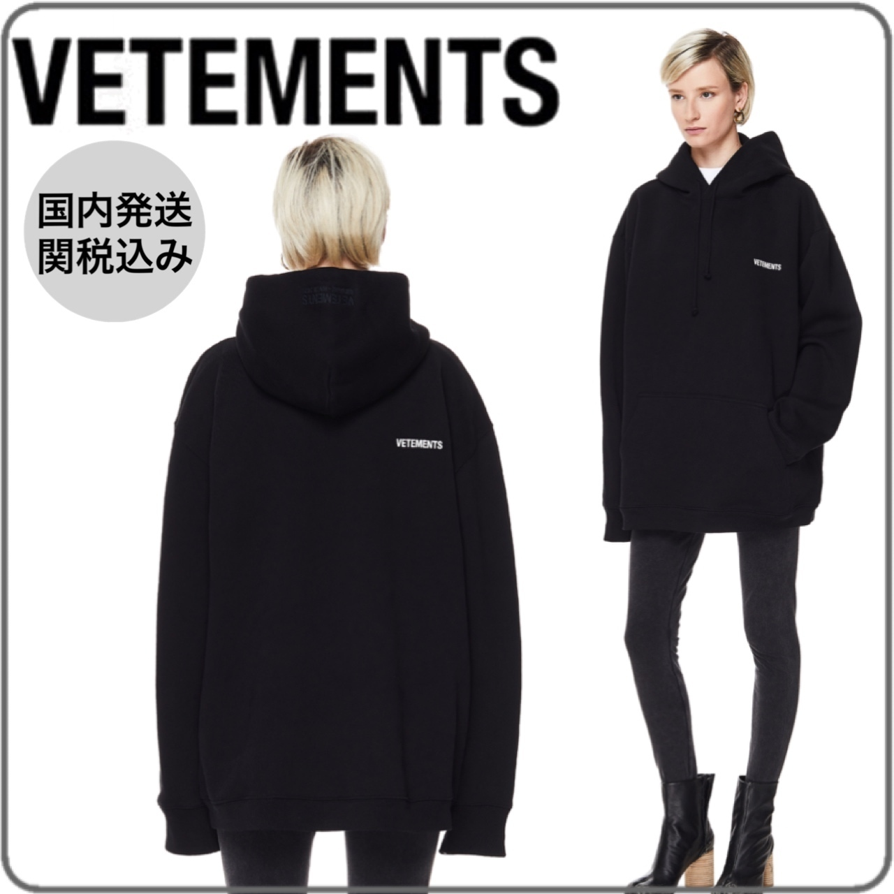 shop vetements clothing