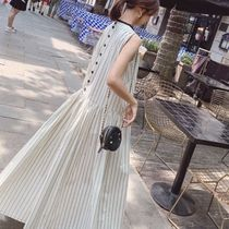 Crew Neck Stripes Casual Style Maxi A-line Chiffon Nylon