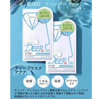 DEWYTREE Pores Mask