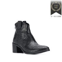 Strategia Boots Boots
