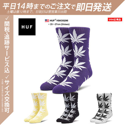 HUF Flower Patterns Monogram Unisex Street Style Cotton Logo