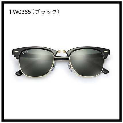 Ray Ban CLUBMASTER Unisex Square Blow Line Sunglasses
