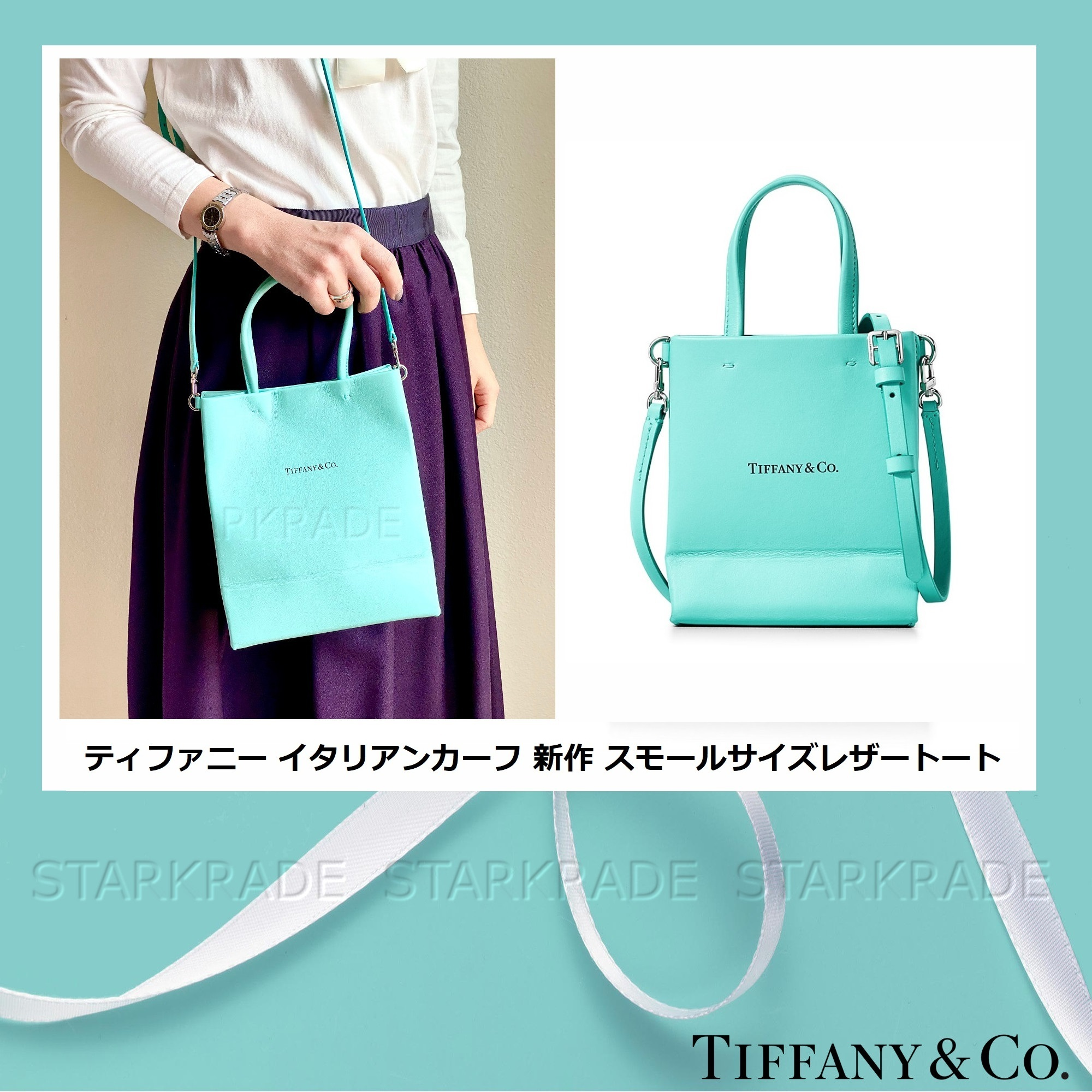 shop roberta chiarella tiffany & co