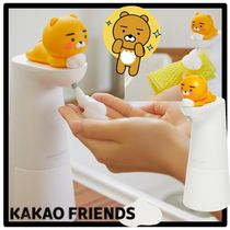 KAKAO FRIENDS Laundry Accessories