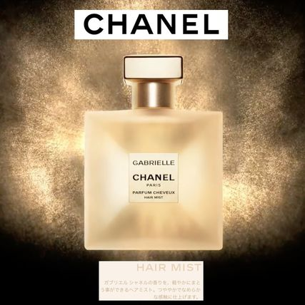 CHANEL Collaboration Perfumes & Fragrances