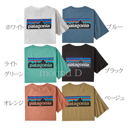Patagonia More T-Shirts Outdoor T-Shirts 3