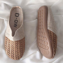 Platform Round Toe Casual Style Slippers