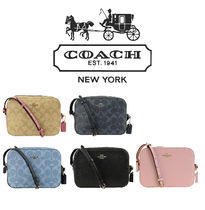 Coach Monogram Casual Style Vanity Bags Plain Leather Party Style