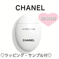 CHANEL Unisex Bath & Body