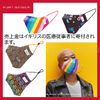 Unisex Street Style Cotton Party Style Accessories